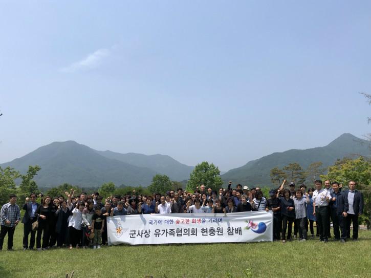 2019 현충원 참배 단체사진(19.6.5.).jpg