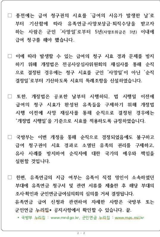 2 (3).jpg