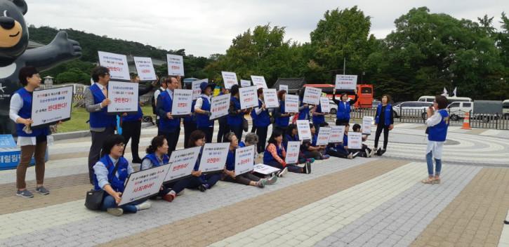 18.9.17 청와대 시위.jpg
