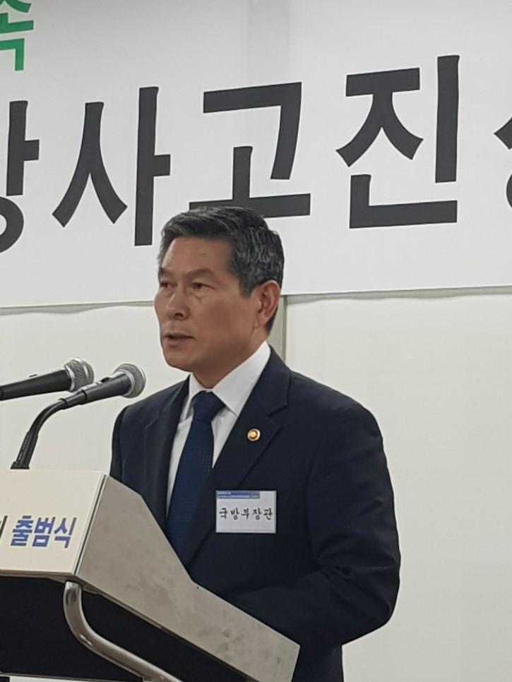 20180928_정경두 국방부장관.jpg