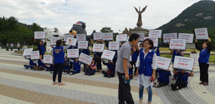 18.9.17. 청와대 시위전 대화.jpg