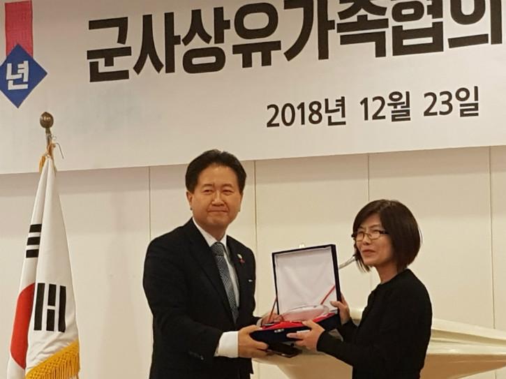 5) 18.12.정모.서주석차관에게 감사패전달.jpg