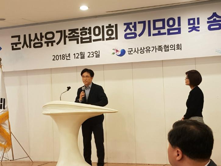 조성오상임위원 인사말(18.12.23.).jpg