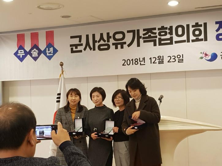 8) 18.12월 정모. 국방부 여직원들 감사패 전달(18.12.23.).jpg